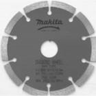 Алмазный диск Makita по бетону 350 мм A-87317